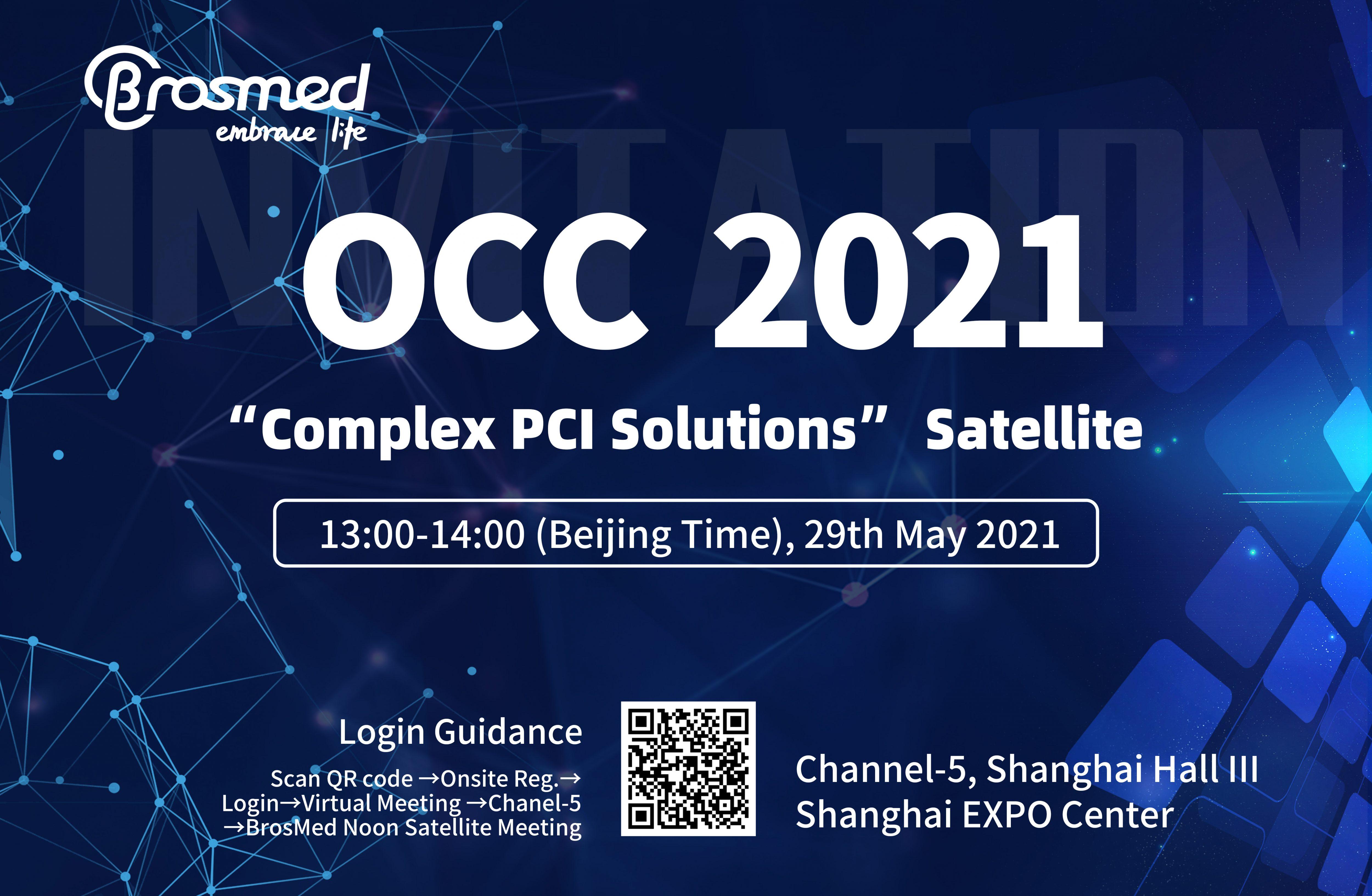 """OCC 2021 Satellite Announcement: """"Complex PCI Solutions"""""""