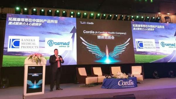 BrosMed Announces Strategic Agreement with Cardinal Health