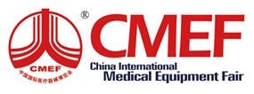 The 75th China International Medical Equipment Fair (CMEF Spring 2016)