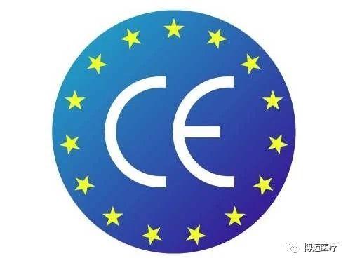 博迈医疗10个血管介入器械配件产品获得欧盟颁发的CE证书